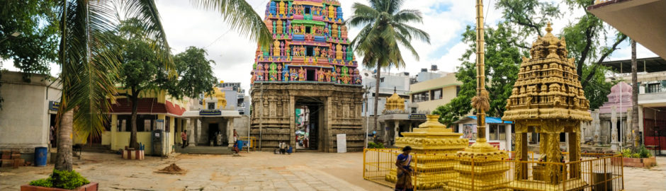 Travspire Bangalore Tour - Explore Bangalore